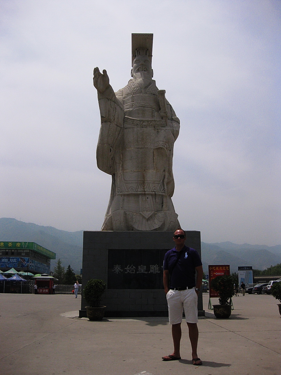Northern China 184